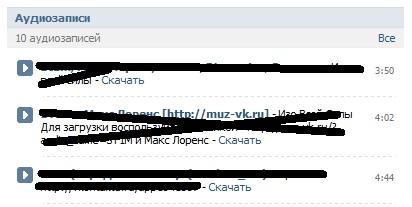 Вконтакте Чат Программа